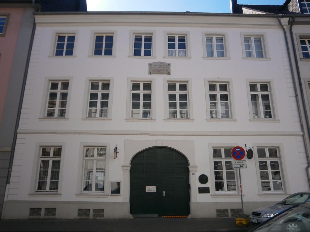 デュッセルドルフのシューマンハウス外観