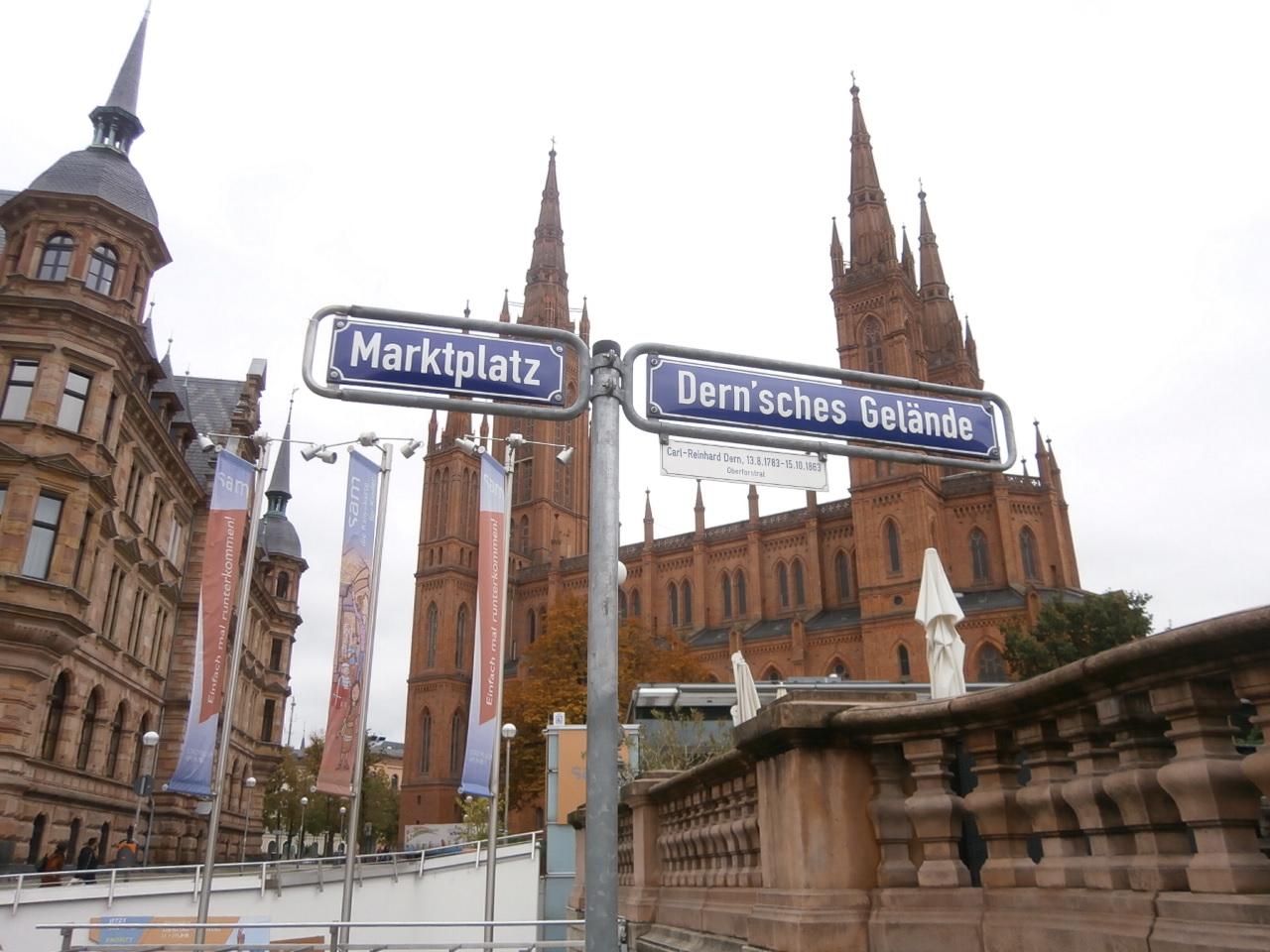 ヴィースバーデンのマルクト広場
